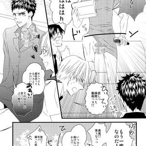 [GGG (Kashiwa)] Kuroko no Basuke dj – Karaoke Date [JP] – Gay Comics image 010