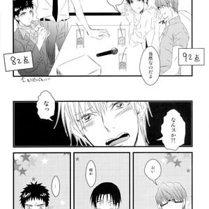 [GGG (Kashiwa)] Kuroko no Basuke dj – Karaoke Date [JP] – Gay Comics image 011