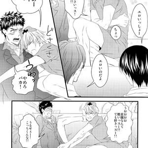 [GGG (Kashiwa)] Kuroko no Basuke dj – Karaoke Date [JP] – Gay Comics image 012