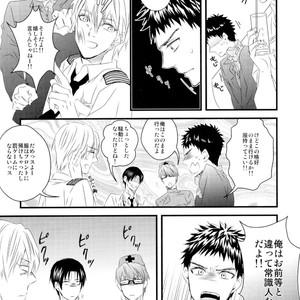 [GGG (Kashiwa)] Kuroko no Basuke dj – Karaoke Date [JP] – Gay Comics image 013