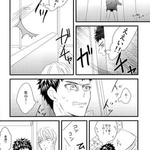 [GGG (Kashiwa)] Kuroko no Basuke dj – Karaoke Date [JP] – Gay Comics image 015