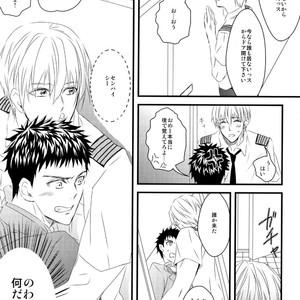 [GGG (Kashiwa)] Kuroko no Basuke dj – Karaoke Date [JP] – Gay Comics image 016