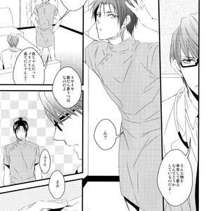 [GGG (Kashiwa)] Kuroko no Basuke dj – Karaoke Date [JP] – Gay Comics image 020