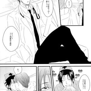 [GGG (Kashiwa)] Kuroko no Basuke dj – Karaoke Date [JP] – Gay Comics image 021