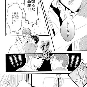 [GGG (Kashiwa)] Kuroko no Basuke dj – Karaoke Date [JP] – Gay Comics image 023