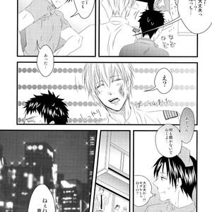 [GGG (Kashiwa)] Kuroko no Basuke dj – Karaoke Date [JP] – Gay Comics image 024