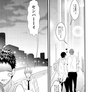 [GGG (Kashiwa)] Kuroko no Basuke dj – Karaoke Date [JP] – Gay Comics image 025