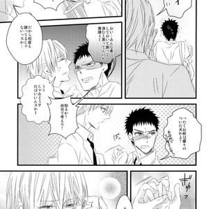 [GGG (Kashiwa)] Kuroko no Basuke dj – Karaoke Date [JP] – Gay Comics image 026
