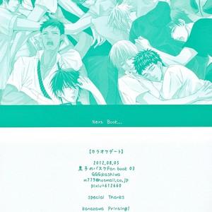 [GGG (Kashiwa)] Kuroko no Basuke dj – Karaoke Date [JP] – Gay Comics image 029