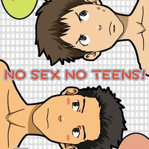 [BOX (Tsukumo Gou)] No Sex No Teens! [It] – Gay Comics