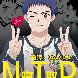 [Sushipuri (Kanbe Chuji)] Whistle! dj – NTR ~ Kawaigatte ita Kouhai ga Itsunomanika [cn] – Gay Comics