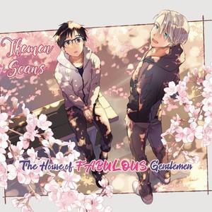 [Oyoshikawa Kyouko and Aga Naomi] Oni to Tengoku (update c.5) [Eng] – Gay Comics