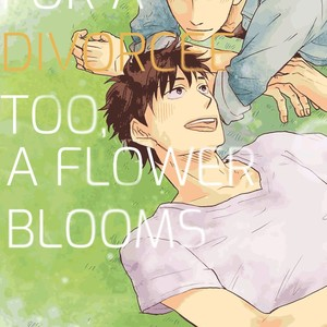 [YUKUE Moegi] Otoko Yamome Mo Hana ha Saku (c.1) [Eng] – Gay Comics