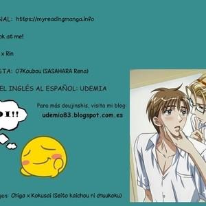 [07Koubou (SASAHARA Rena)] Free! dj – Don't look at me! [Español] – Gay Comics