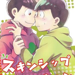 [唐揚] スキンシップセンセーション – Osomatsu-san dj [JP] – Gay Comics