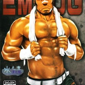 [Rycanthropy (Gai Mizuki)] Embog [cn] – Gay Comics