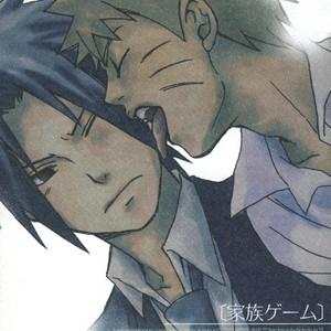 [KSL/ OKIMURA Shino] Young Soul Dynamite | Family Game  1 – Naruto dj [Portuguese] – Gay Comics