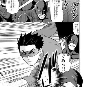 [CLUB-Z (Yuuki)] Boku no Red ga mi Rarete Kanjiru Wake ga nai! [JP] – Gay Comics image 002