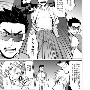[CLUB-Z (Yuuki)] Boku no Red ga mi Rarete Kanjiru Wake ga nai! [JP] – Gay Comics image 004