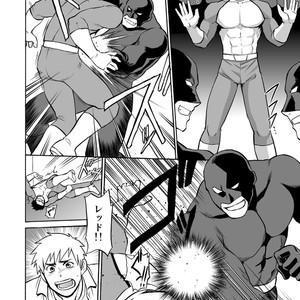 [CLUB-Z (Yuuki)] Boku no Red ga mi Rarete Kanjiru Wake ga nai! [JP] – Gay Comics image 005