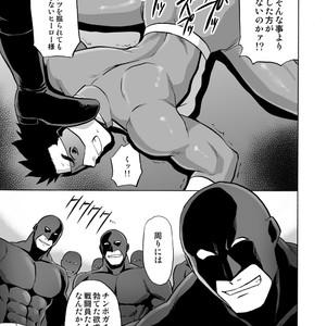 [CLUB-Z (Yuuki)] Boku no Red ga mi Rarete Kanjiru Wake ga nai! [JP] – Gay Comics image 008