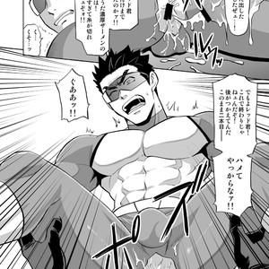 [CLUB-Z (Yuuki)] Boku no Red ga mi Rarete Kanjiru Wake ga nai! [JP] – Gay Comics image 011