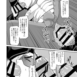 [CLUB-Z (Yuuki)] Boku no Red ga mi Rarete Kanjiru Wake ga nai! [JP] – Gay Comics image 013