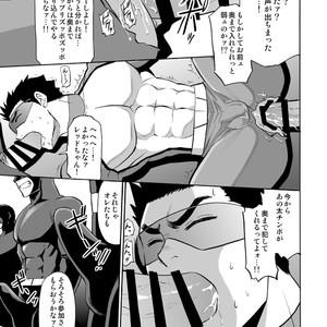 [CLUB-Z (Yuuki)] Boku no Red ga mi Rarete Kanjiru Wake ga nai! [JP] – Gay Comics image 014