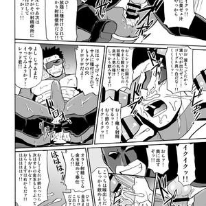 [CLUB-Z (Yuuki)] Boku no Red ga mi Rarete Kanjiru Wake ga nai! [JP] – Gay Comics image 015