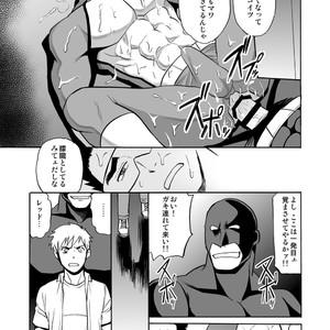[CLUB-Z (Yuuki)] Boku no Red ga mi Rarete Kanjiru Wake ga nai! [JP] – Gay Comics image 016