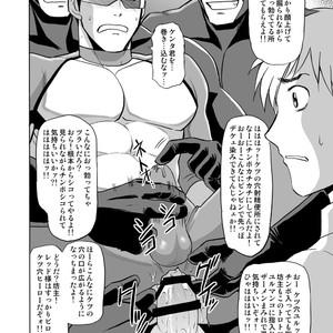 [CLUB-Z (Yuuki)] Boku no Red ga mi Rarete Kanjiru Wake ga nai! [JP] – Gay Comics image 017