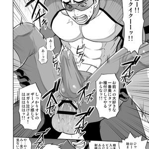 [CLUB-Z (Yuuki)] Boku no Red ga mi Rarete Kanjiru Wake ga nai! [JP] – Gay Comics image 023