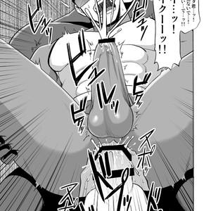 [CLUB-Z (Yuuki)] Boku no Red ga mi Rarete Kanjiru Wake ga nai! [JP] – Gay Comics image 024