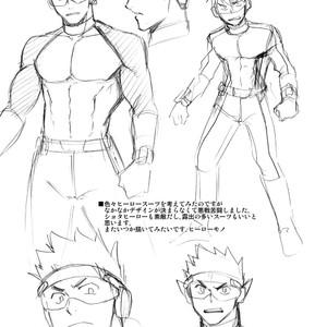 [CLUB-Z (Yuuki)] Boku no Red ga mi Rarete Kanjiru Wake ga nai! [JP] – Gay Comics image 026