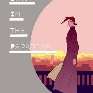 [CUBE] Boys in the Paradise – JoJo dj [Eng] – Gay Comics image 001