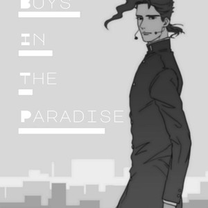 [CUBE] Boys in the Paradise – JoJo dj [Eng] – Gay Comics image 002
