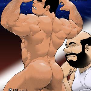 [Kai Makoto] Osuinu Dorei Shiiku Monogatari 3 [JP] – Gay Comics
