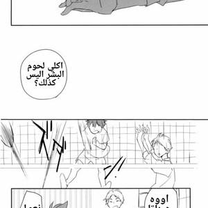 [AuroraVision (Kuuko)] Time Of The Beast – Haikyuu!! dj [Arabic] – Gay Comics image 013