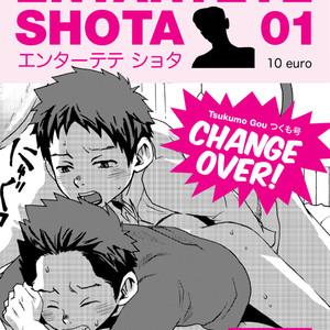 [Box (Tsukumo Gou)] CHANGE OVER [Eng] – Gay Comics