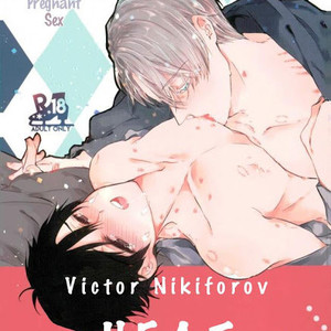 [R  (ReX)] Heat (Rut) x Ninshinki Seiai – Yuri!!! on ICE dj [Portuguese] – Gay Comics