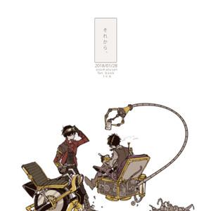 [明菜] それから、 – Osomatsu-san dj [JP] – Gay Comics